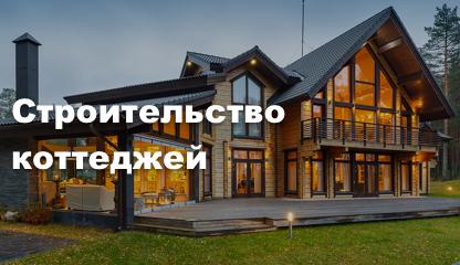 «ЭФАЛ-СтройБел»