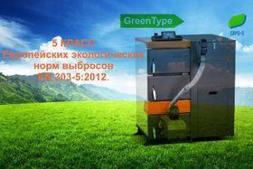 Новые моделей котлов TISNew серии GreenType