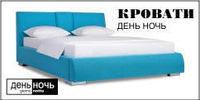 Интернет-магазин мебели и товаров для сна «ДеньНочь (GiornoNotte)»