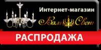 www.vam-svet.by