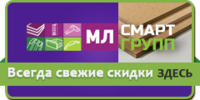 МЛ СМАРТ ГРУПП