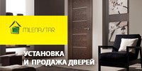 MilenaStar - установка и продажа дверей