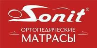 Sonit