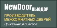 ЧП «Ньюдор»