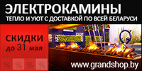ООО «ГрандЕвроМаркет»