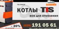 100kotloV.by