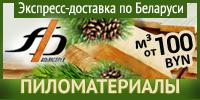 ОптБизнесДрев