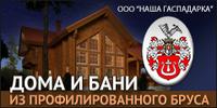 ИП Савич В.С.