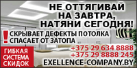 Excellence-company.by