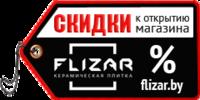 Интернет-магазин «FLIZAR.by»