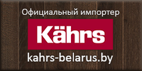 kahrs-belarus.by