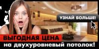 ООО «УниверСтройСервис»