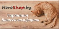 Horoshop.by