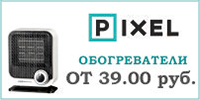 Интернет-магазин «Pixel»