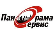Панорама-сервис -