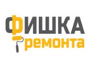 Фишка ремонта - Интернет-магазин