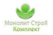 Монолитстройкомплект - Компания