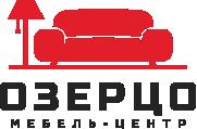ОЗЕРЦО - Мебель-центр
