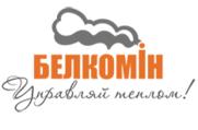 БелКомин -