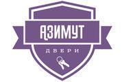 Азимут - Двери