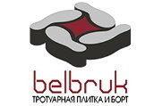 Завод Белбрук -