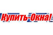 АвтоКурсТранс -