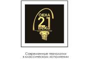 ОКНА 21 ВЕКА -