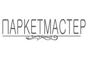ПаркетМастер -