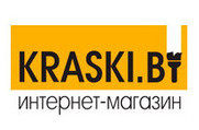KRASKI.BY - Интернет-магазин