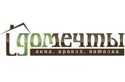 ДомМечты -