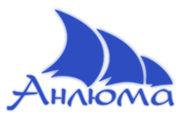 Анлюма - Компания