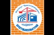 Филиал «Столинстройпроект» УП «Институт Брестстройпроет» -