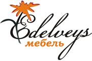 Эдельвейс - Мебель для дома, офиса, ресторана