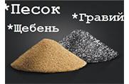 ИП Шелег Александр Евгеньевич -