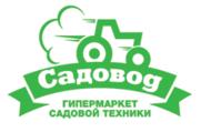 Садовод - Гипермаркет садовой техники