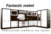 FantasticMebel -