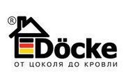 ООО Дёке-Запад -