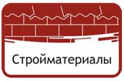 ПрестижАльфаГрупп -