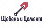ИП Шестак Лариса Павловна -