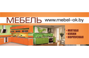 Mebel-ok.by -