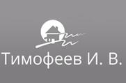 ИП Тимофеев И.В. -