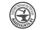 Nakovalnya -