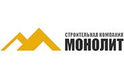Монолит - Строительная компания
