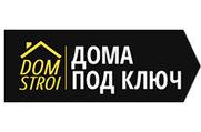 Dom-Stroi -
