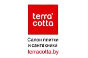 Terra Cotta (Терра Котта) - Салон плитки и сантехники