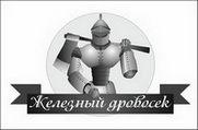 Кузура В.С. ИП -