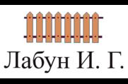 ИП Лабун Игорь Георгиевич -