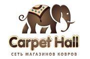 Carpethall -