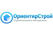 ОриентирСтрой - Торговая компания