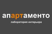 АПАРТАМЕНТО - Лаборатория интерьера